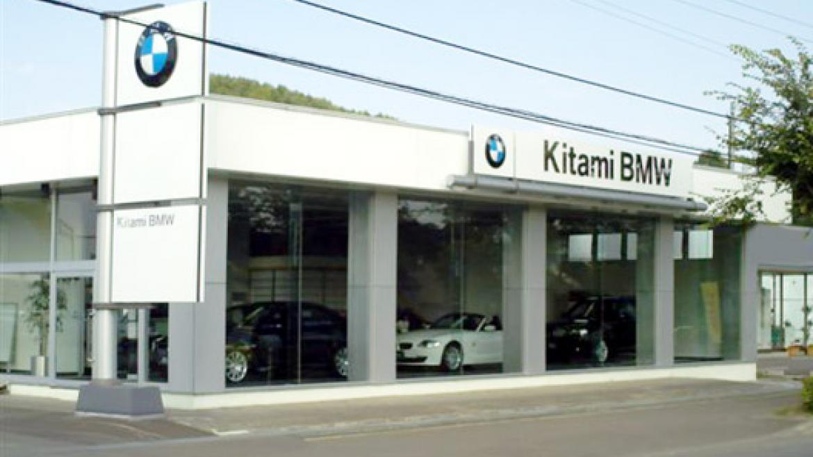 BMW Premium Selection 北見