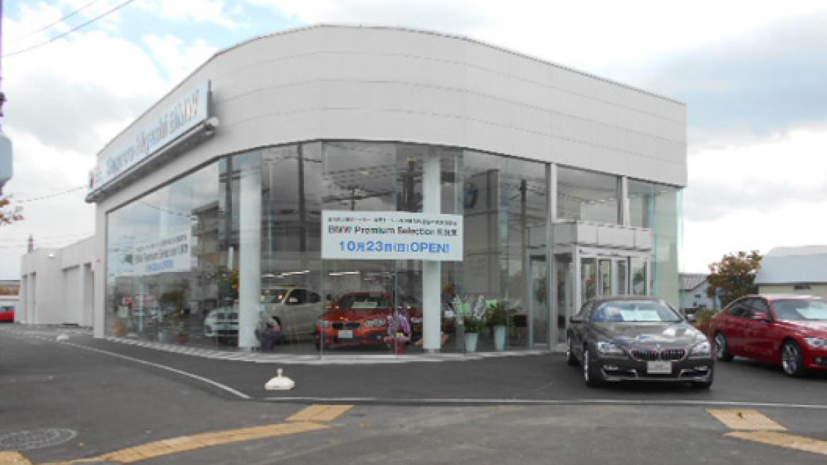 BMW Premium Selection 札幌東